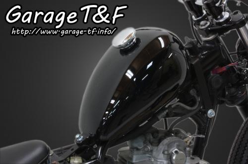 SR400 売り込み ピーナッツタンクキット ガレージT F いつでも送料無料