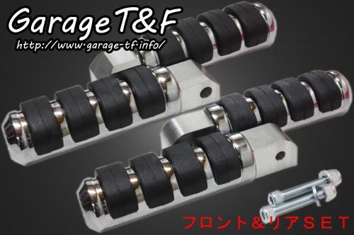 スティード400(STEED) イソフットペグ フロント&リアセット ガレージT&F