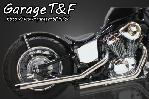 スティード400(STEED) ドラッグパイプマフラー(ステンレス)マフラーエンド付き(アルミ/ブラック) ガレージT&F