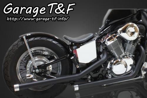 スティード400(STEED) ドラッグパイプマフラー(ブラック)マフラーエンド付き(アルミ) ガレージT&F