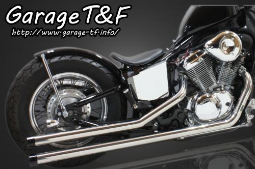 スティード400(STEED) ロングドラッグパイプマフラー(ステンレス)マフラーエンド付き(アルミ/ブラック) ガレージT&F