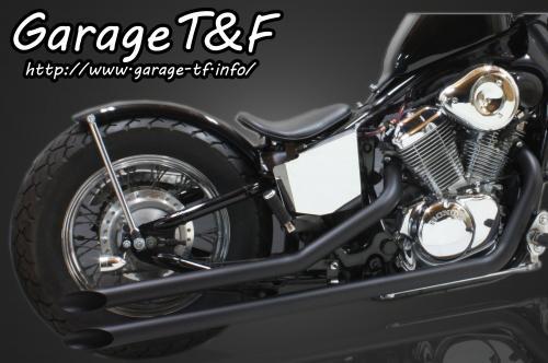 スティード400(STEED) ロングドラッグパイプマフラー(ブラック)タイプ1 ガレージT&F