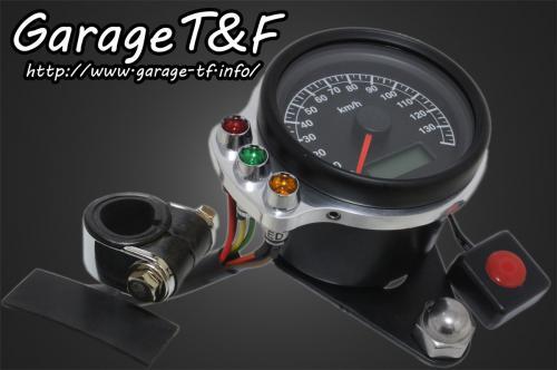 ドラッグスター1100/クラシック ミニスピードメーター(ブラック)&インジケーターSET(ポリッシュ)ハンドルクランプ仕様 ガレージT&F