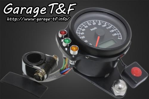 ドラッグスター1100/クラシック ミニスピードメーター(ブラック)&インジケーターSET(ブラック)ハンドルクランプ仕様 ガレージT&F
