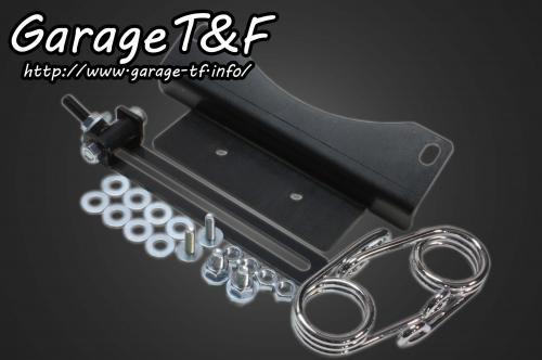 ドラッグスター250(DRAGSTAR) ソロシートキットスプリングマウント用ステー ガレージT&F