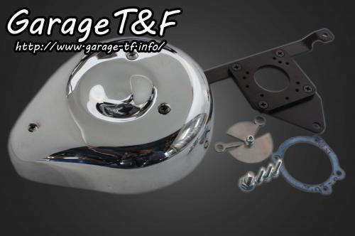 ドラッグスター400/クラシック(DRAGSTAR) ティアドロップエアクリーナーキット ガレージT&F