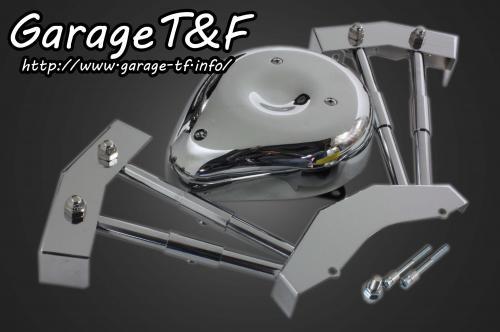 ドラッグスター400/クラシック(DRAGSTAR) ティアドロップ&プッシュロッドカバーセット ガレージT&F