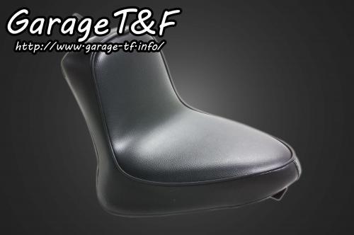 ドラッグスター400(DRAGSTAR) スムースシングルシート(クラシックモデル専用) ガレージT&F