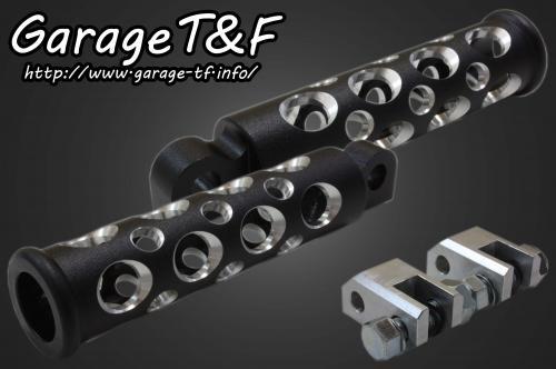 ビラーゴ250(VIRAGO) コンバットフットペグ(ブラック) フロントセット ガレージT&F