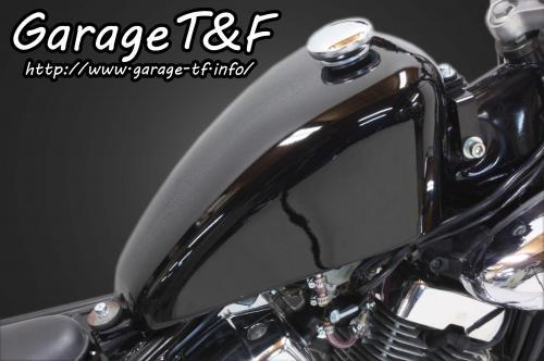 ビラーゴ250(VIRAGO) スポーツスタータンクキット ガレージT&F