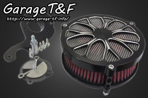 ドラッグスター250(DRAGSTAR) ラグジュアリーエアクリーナーキットフラワー(コントラスト) ガレージT&F