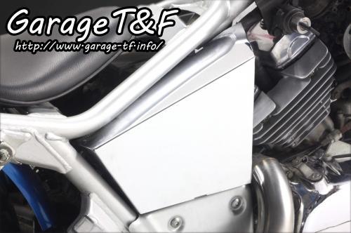マグナ250/S(V-TWIN MAGNA) メッキサイドカバーキット ガレージT&F