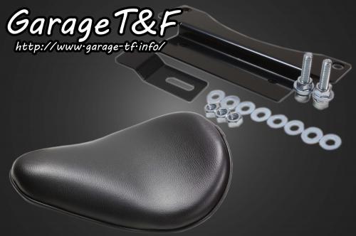 シャドウ400(SHADOW) ソロシート(ブラック)&リジットマウントキット ガレージT&F