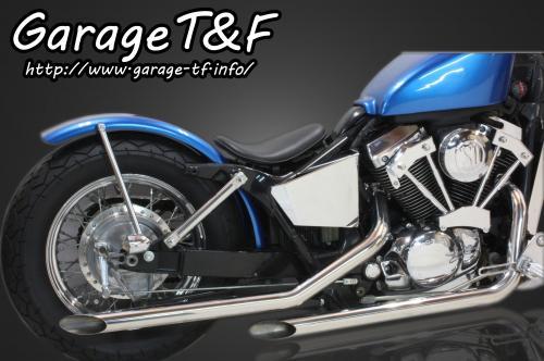 シャドウスラッシャー400(SHADOW) ドラッグパイプマフラー(ステンレス)タイプ1 ガレージT&F