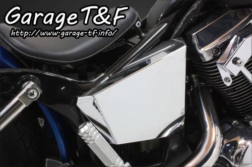 シャドウスラッシャー400(SHADOW) メッキサイドカバーキット ガレージT&F