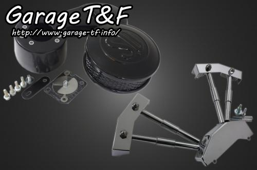 スティード400(STEED) SU(ブラック)&プッシュロッドカバーセット ガレージT&F
