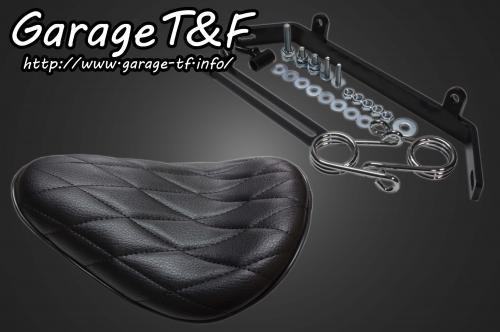 スティード400(STEED) ソロシート(ダイヤ)ブラック&スプリングマウントキット ガレージT&F
