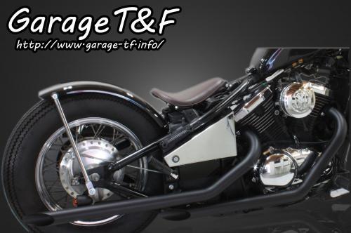 バルカン400/2/クラシック/ドリフター(VULCAN) ドラッグパイプマフラー(ブラック)タイプ1 ガレージT&F