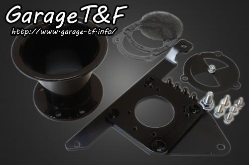 ドラッグスター400(DRAGSTAR)/クラシック キャブ車 ファンネルエアクリーナーキット (ブラック) ガレージT&F