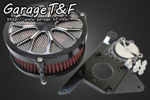 ドラッグスター400(DRAGSTAR)/クラシック キャブ車 ラグジュアリーエアクリーナーキット フラワー(コントラスト) ガレージT&F