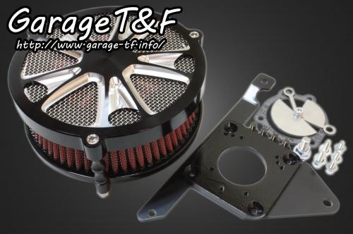 ドラッグスター400(DRAGSTAR)/クラシック キャブ車 ラグジュアリーエアクリーナーキット スター(コントラスト) ガレージT&F