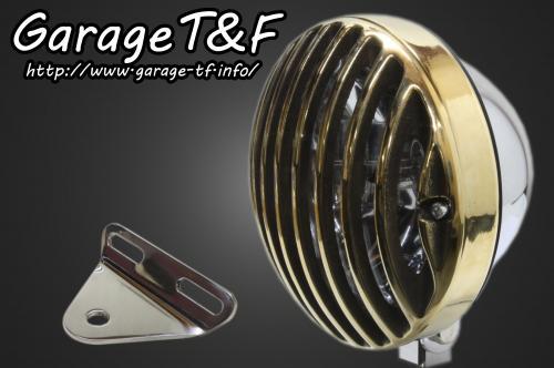 スティード400(STEED)/VLX/VCL/VSE 5.75インチバードゲージヘッドライト(メッキ/真鍮)&ライトステー(タイプA)キット ガレージT&F