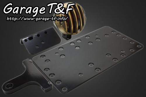 TW225・TW200 サイドナンバーキット バードゲージテールランプ(スモールタイプ)真鍮仕様 ガレージT&F