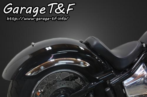 ドラッグスター1100(DRAGSTAR) ショートリアフェンダー(スタンダードモデル専用) ガレージT&F