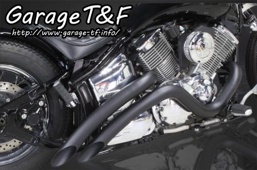 ドラッグスター1100/クラシック ベントマフラー(ブラック)タイプ2 ガレージT&F