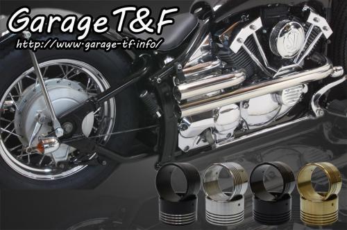 ドラッグスター400/クラシック(キャブ仕様) ショットガンマフラー(ステンレス) エンド付き(ブラック) ガレージT&F