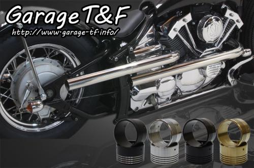 ドラッグスター400/クラシック(キャブ仕様) ショットガンマフラーL-1(ステンレス) エンド付き(ブラック) ガレージT&F