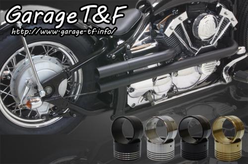ドラッグスター400 ガレージT&F/クラシック(キャブ仕様) ショットガンマフラーS-2(ブラック) エンド付き(真鍮) ガレージT&F, シューズボックス:e5ee4d24 --- sunward.msk.ru