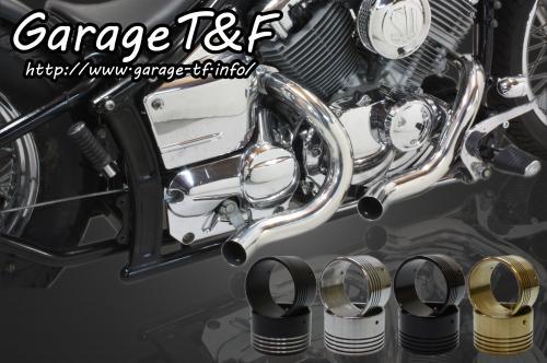 ガレージT&F エンド付き(コントラスト) ドラッグスター400/クラシック(キャブ仕様) ターンアウトマフラー(ステンレス)