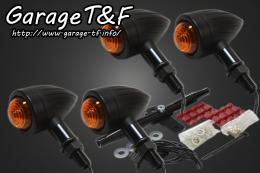 グラストラッカー/ビッグボーイ ロケットウィンカー(スリット)ブラックキット フロントマウントウィンカーステーブラック ガレージT&F