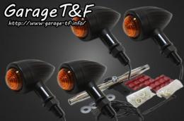 グラストラッカー/ビッグボーイ ロケットウィンカー(スリット)ブラックキット フロントマウントウィンカーステーメッキ ガレージT&F