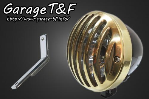 スティード400VLS(STEED) 4.5インチバードゲージヘッドライト(ブラック/真鍮)&ライトステー(タイプD)キット ガレージT&F
