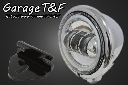 250TR 4.5インチベーツライト(メッキ)プロジェクターLED仕様(リング付き) &ライトステー(タイプE)KIT ガレージT&F
