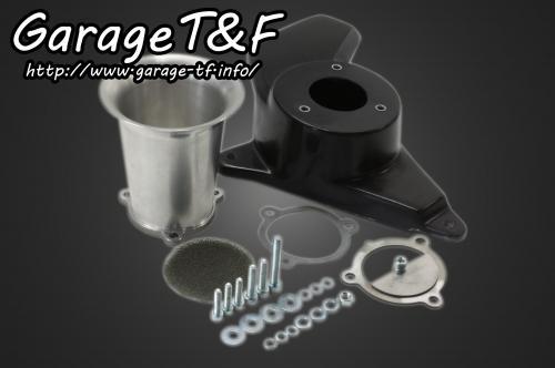 ドラッグスター1100/クラシック ファンネルエアクリーナーキット ガレージT&F