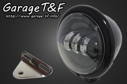 ドラッグスター1100 4.5インチベーツライト(ブラック)プロジェクターLED仕様&ライトステー(タイプA)KIT ガレージT&F