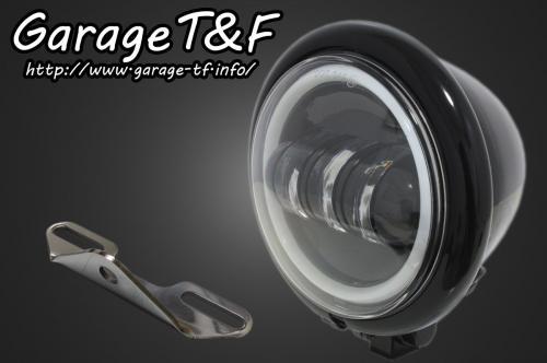 【送料無料】 ドラッグスター1100クラシック 4.5インチベーツライト(ブラック)プロジェクターLED仕様(リング付き) ライトステー(タイプB)KIT ガレージT&F
