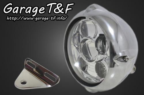 ドラッグスター1100 5.75インチビンテージヘッドライト(ポリッシュ)プロジェクターLED仕様&ライトステー(タイプA)KIT ガレージT&F