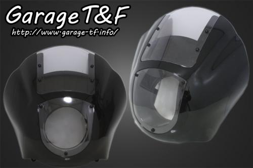 ドラッグスター1100(DRAGSTAR) フェアリングカウルKIT(クリアースクリーン) ガレージT&F