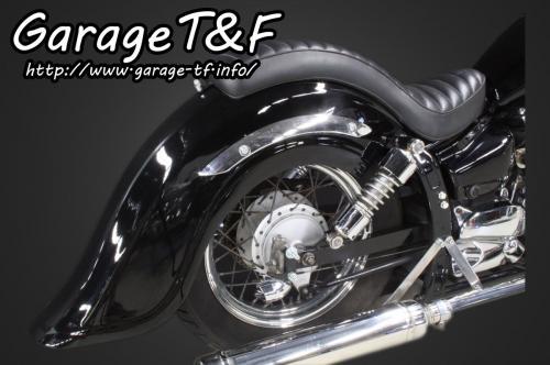 ドラッグスター250 ディープクラシックリアフェンダー ガレージT&F
