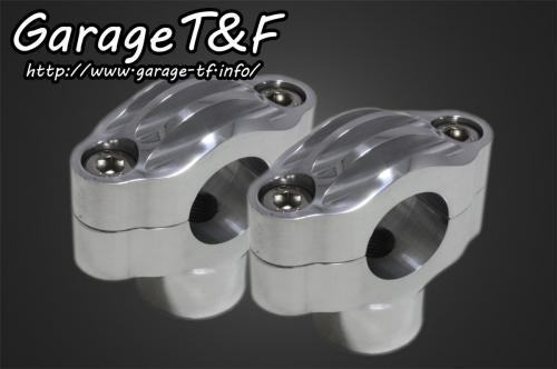 ドラッグスター250(DRAGSTAR) ビンテージハンドルポスト1.5インチ (ポリッシュ) ガレージT&F