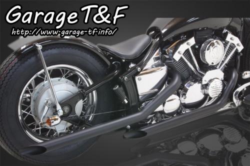 ドラッグスター400/クラシック(インジェクション車) ドラッグパイプマフラー(ブラック)タイプ1 ガレージT&F