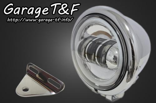 【送料無料】 ドラッグスター400(DRAGSTAR) 4.5インチベーツライト(メッキ)プロジェクターLED仕様(リング付き) &ライトステー(タイプA)KIT ガレージT&F