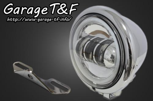 ドラッグスター400クラシック 4.5インチベーツライト(メッキ)プロジェクターLED仕様(リング付き) &ライトステー(タイプB)KIT ガレージT&F