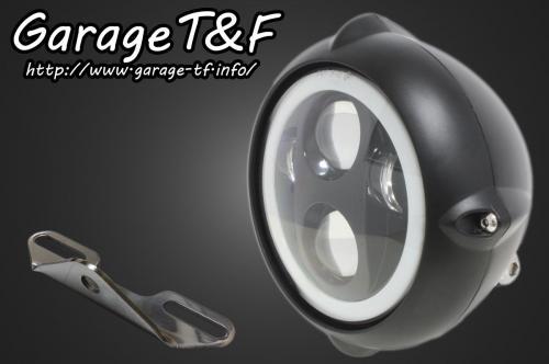 ドラッグスター1100クラシック 5.75インチビンテージヘッドライト(ブラック)プロジェクターLED仕様(リング付き)&ライトステー(タイプB)KIT ガレージT&F
