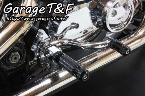 ドラッグスター400/クラシック ミッドコントロールKIT(メッキ) アルミタイプ2(ブラック) ガレージT&F