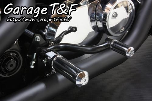 ドラッグスター400/クラシック ミッドコントロールKIT(ブラック) レール ガレージT&F